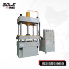[01-22]hdpe bag cutting machine for sale[01-22]